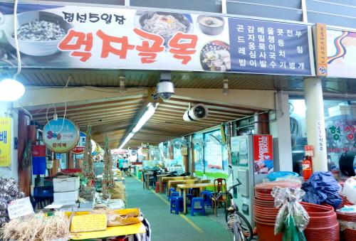 성원식당 사진3