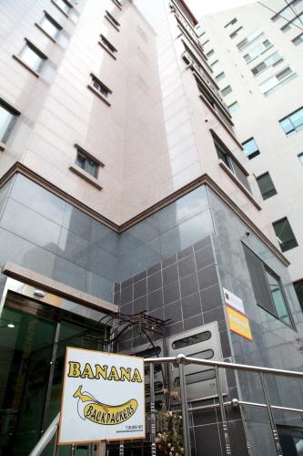 바나나백팩커스[한국관광품질인증/Korea Quality, 구굿스테이] 사진3
