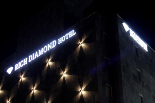 리치다이아몬드호텔