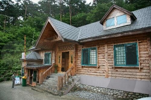 Erholungswald Daegwallyeong (대관령자연휴양림)