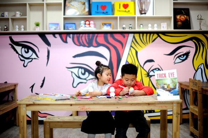 Busan Trick Eye Musem (부산 트릭아이미술관)