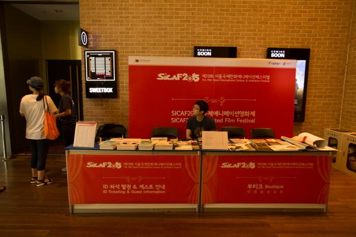 ソウル国際漫画アニメーションフェスティバル(SICAF)(서울국제만화애니메이션페스티벌(시카프))