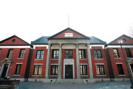 구세군 역사박물관