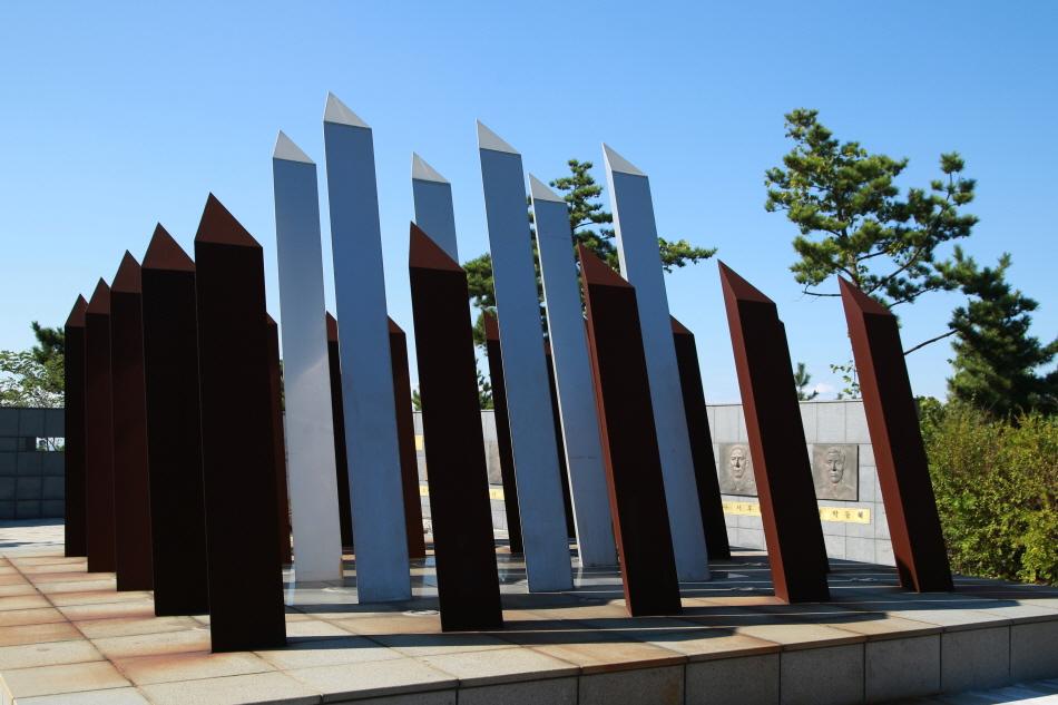 연평해전 당시 희생된 이들을 추모하는 연평도평화공원