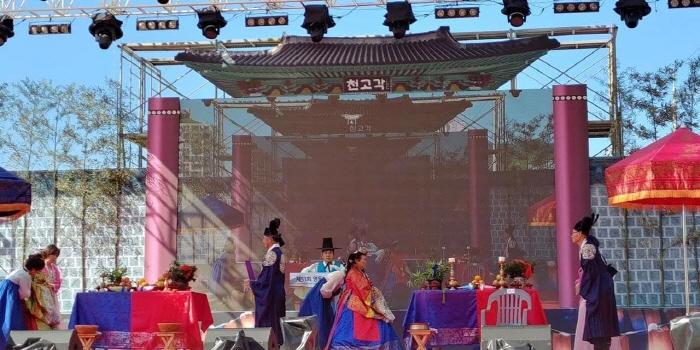 永同蘭溪國樂節(영동난계국악축제)6