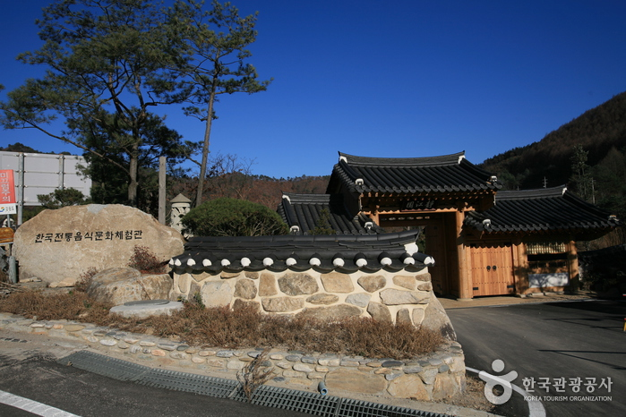 Jeonggangwon - Traditional Korean Food Culture Experience Center (정강원 (한국전통음식문화체험관))