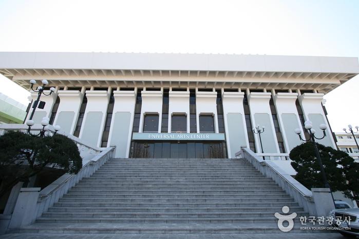 环球艺术中心유니버셜아트센터