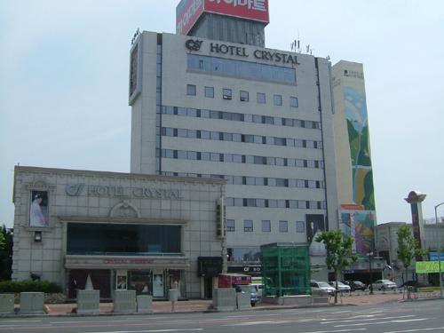 クリスタル観光ホテル(크리스탈관광호텔)