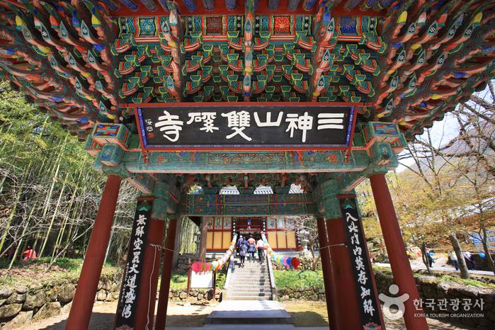 Ssanggyesa Temple (Hadong) (쌍계사 - 하동)