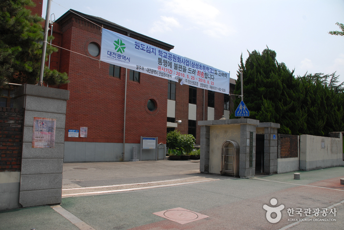 Hanbat Bildungsmuseum (한밭교육박물관)