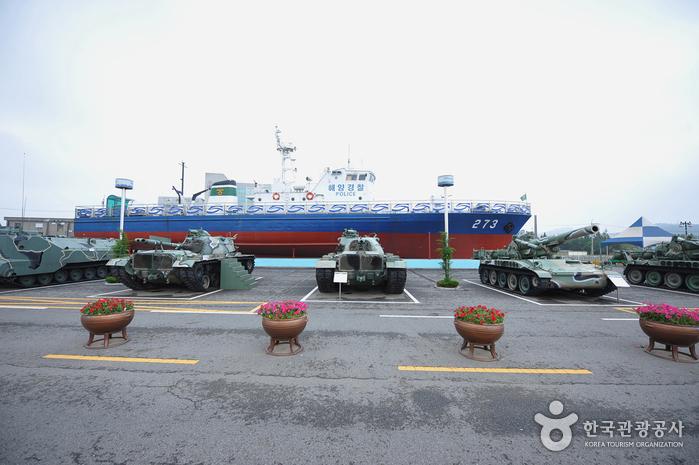 Jinpo Maritime Theme Park (진포해양테마공원)