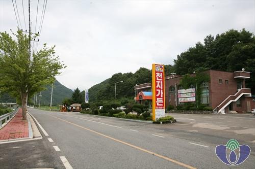 Cheonji Garden3