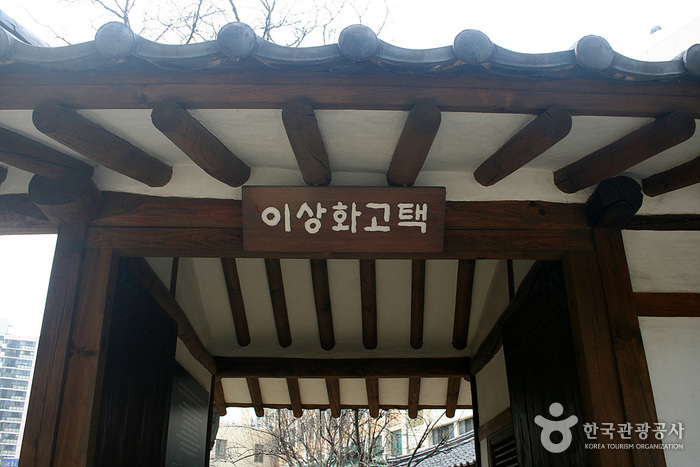 House of Yi Sang-hwa...