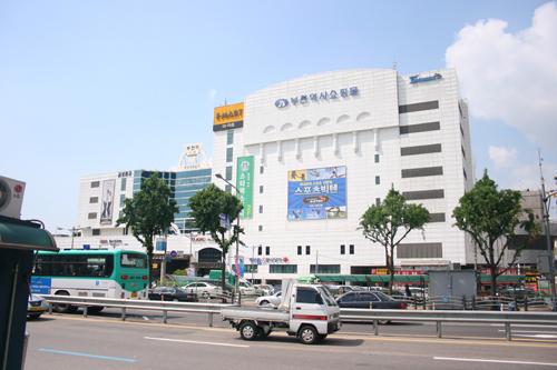 E-MART - Bucheon Branch (이마트 - 부천점)