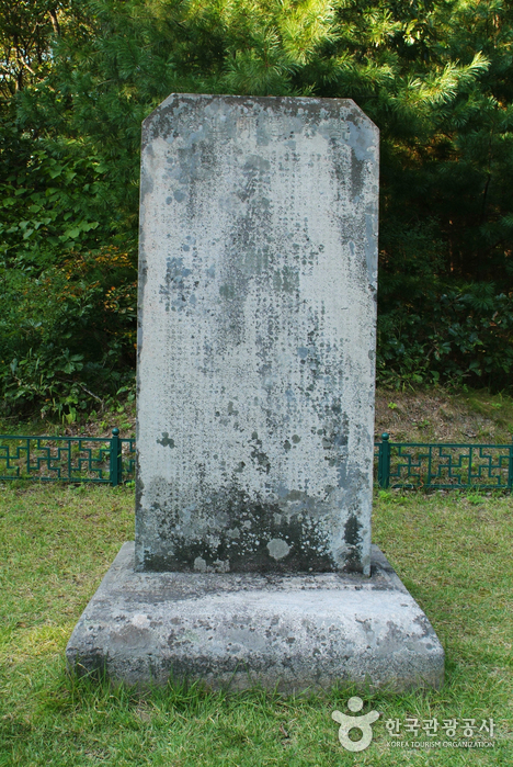 Cheongnyongsa Temple Site (청룡사지)