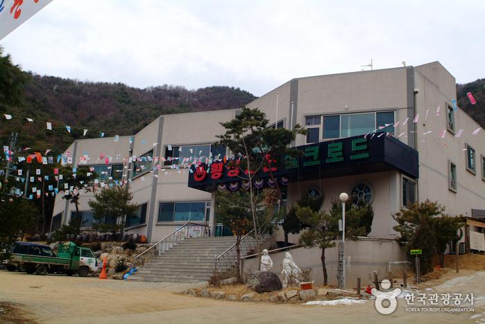 Heiße Quellen von Hoengseong (횡성온천)