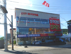 Lotte Hi-mart - Jinjeop Branch (롯데 하이마트 (진접점))