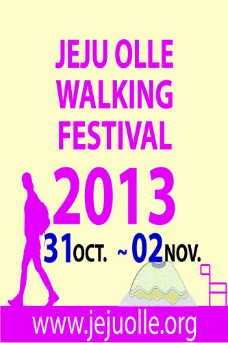 Jeju Olle Walking Fe...