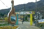 利川山茱萸村(이천 산수유마을) 이미지