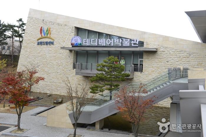 Gyeongju Teddy Bear Museum (테디베어박물관-경주)