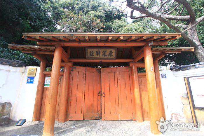 Dongnaebyeljang (동래별장)