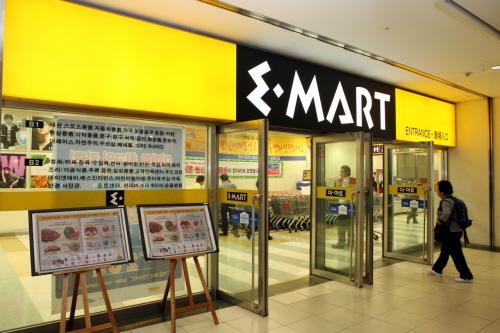 E-Mart - Yongsan Bra...