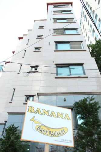 바나나백팩커스[한국관광품질인증/Korea Quality, 구굿스테이] 사진2