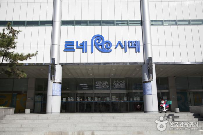 Busan Renecite (부산 르네시떼)