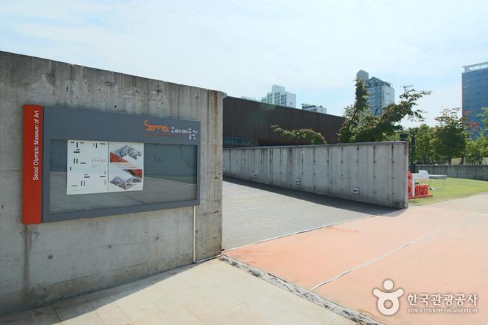 Художественный музей Сома (소마미술관)3