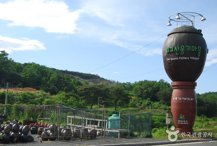 Деревня гончарных изделий на горе Вегосан (외고산옹기마을)