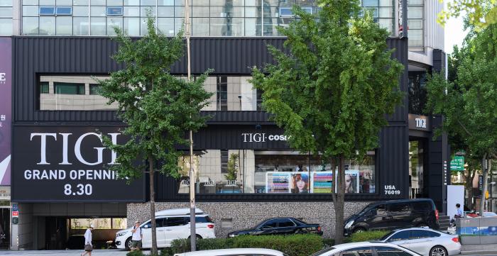 TIGI 컨셉 스토어(청담점)