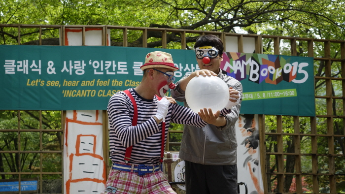Internationales Kinderbuchfestival Namiseom (남이섬 세계책나라축제)