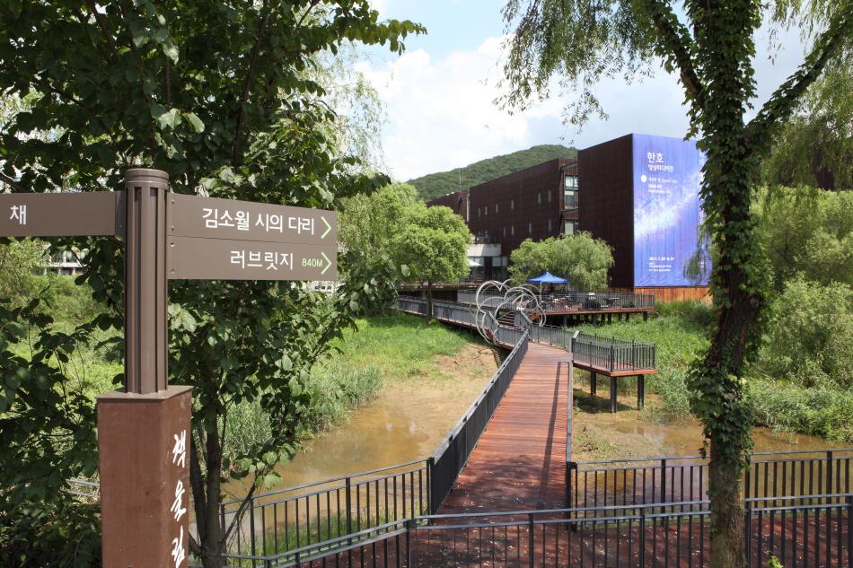 아시아출판문화정보센터에서 시작되는 산책로 김소월 시의 다리