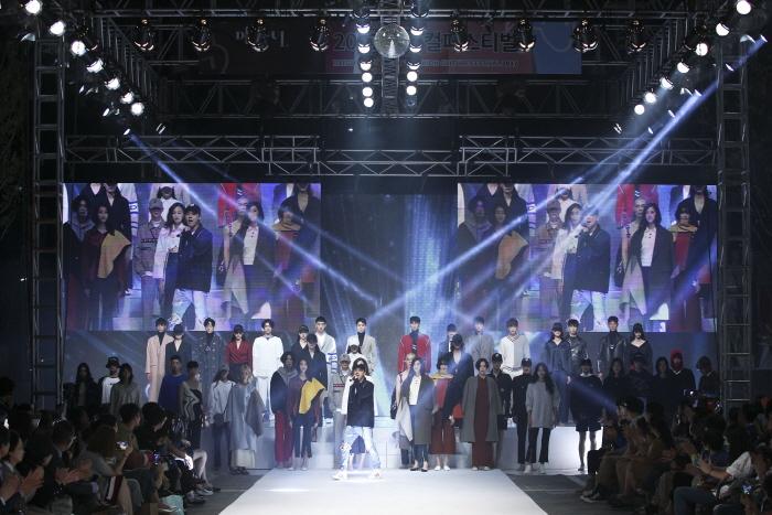 대구 국제패션문화페스티벌 2017