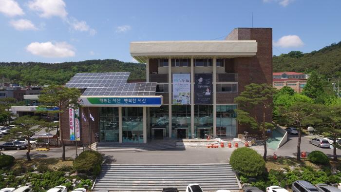 서산시문화회관