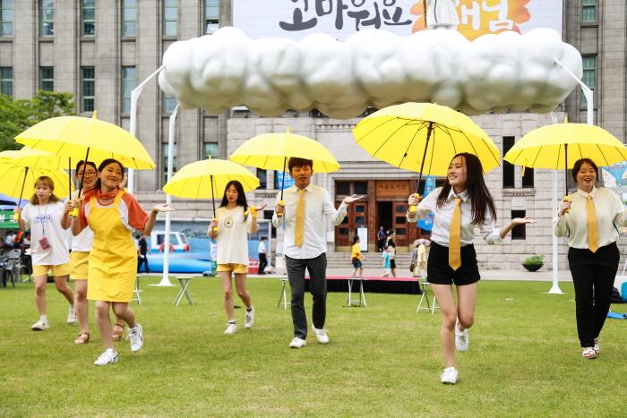 서울 물순환 시민문화제 2019