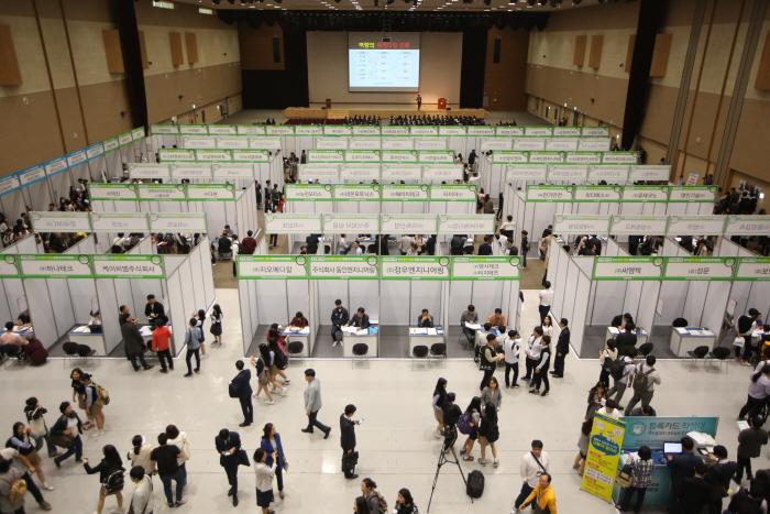 국제뿌리산업전시회 2020