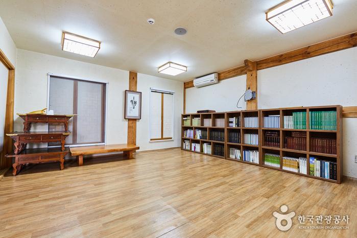 Korea Seonbi Culture Training Center [Korea Quality] / 한국선비문화수련원 [한국관광 품질인증]