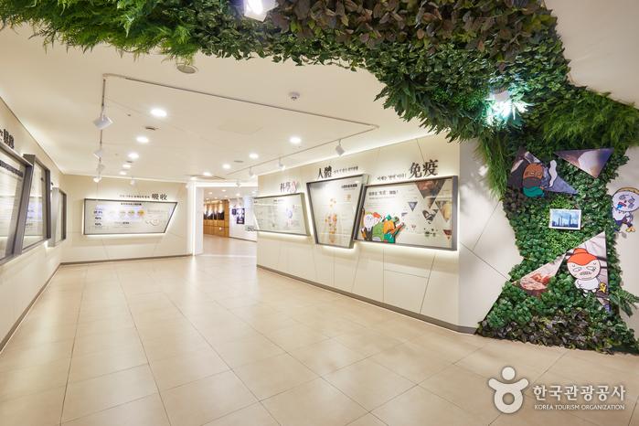 Chengha Korea Ginseng Co., Ltd. [Korea Quality] / 청하고려인삼(주) [한국관광 품질인증]
