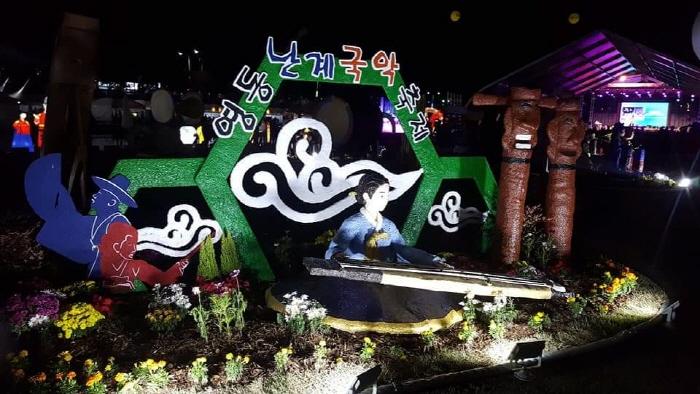 Yeongdong Nangye Traditional Music Festival (영동난계국악축제)