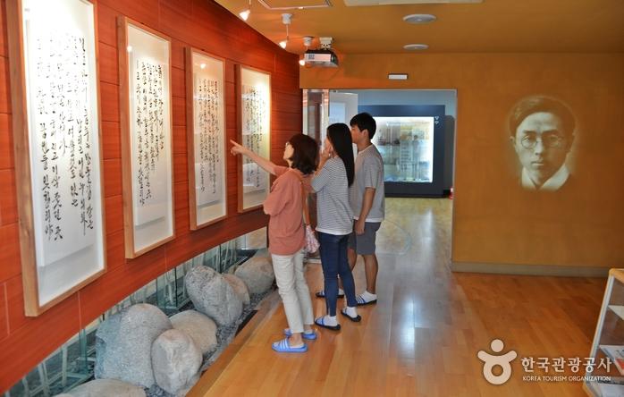 Jeong Jiyong Literature Gallery (정지용 문학관)