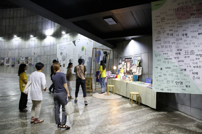 首爾藝穗節(서울프린지페스티벌)