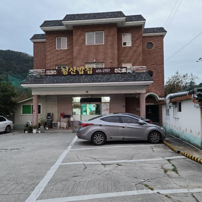Seongsan Bapjip (성산밥집)