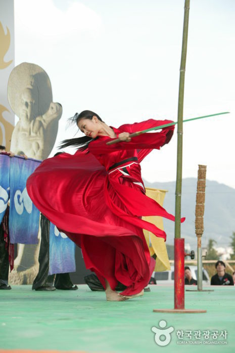 Closed: Chungju World Martial Arts Festival (충주세계무술축제)