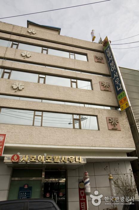 Savoi Motel (사보이 모텔)
