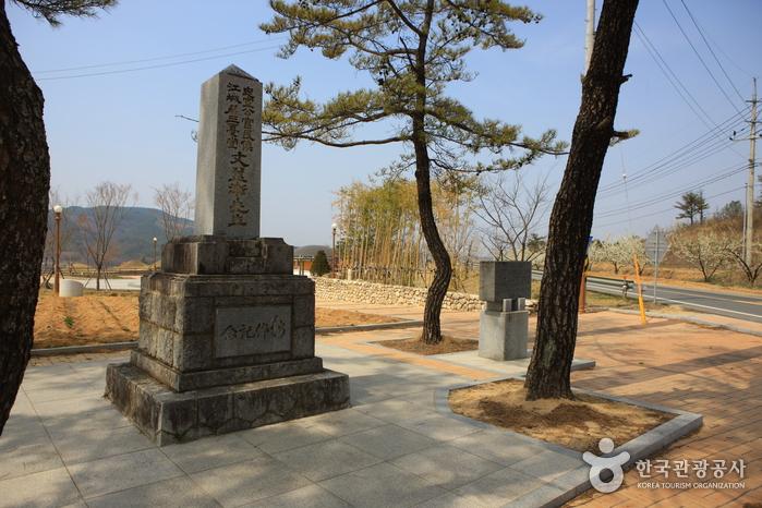 문익점 면작기념비