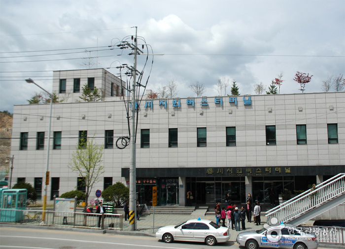Chuncheon Intercity Bus Terminal (춘천시외버스터미널)