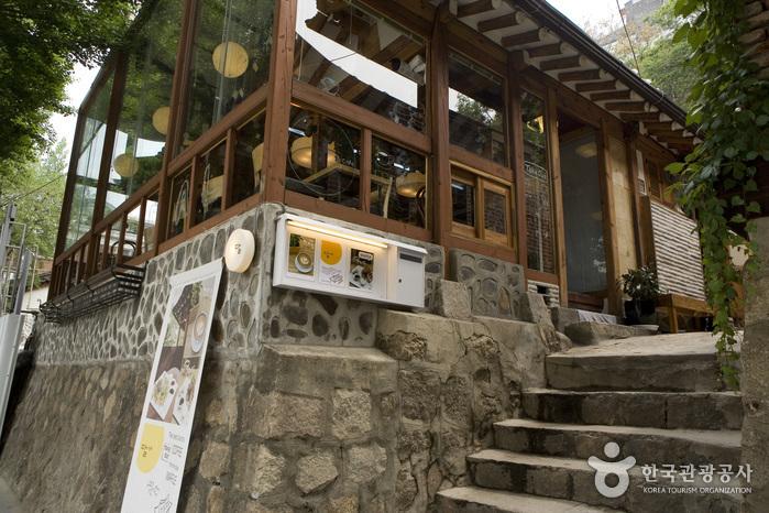 タルカフェ(달 카페)