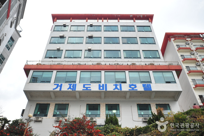 Geojedobeach Hotel - Goodstay (거제도비치호텔 [우수숙박시설 굿스테이])
