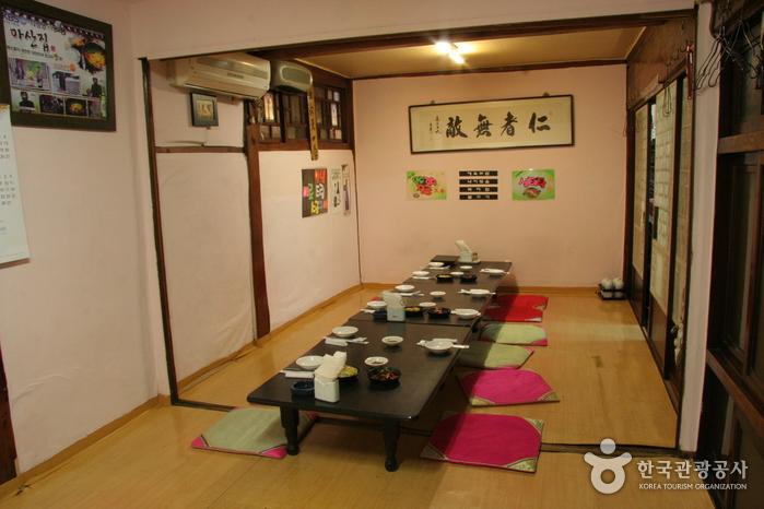 Masan Place5